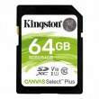 Kingston 64GB Canvas Select Plus SDXC UHS-I CL10 memóriakártya